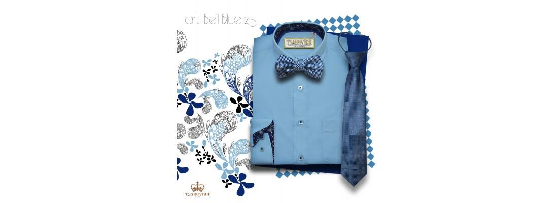Bell Blue-25