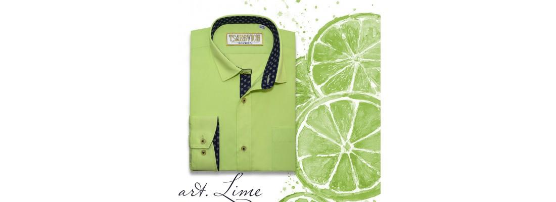Lime 26/764
